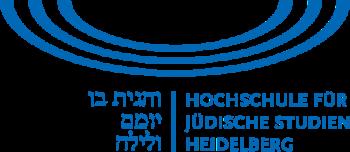 Еврейский университет Гейдельберг