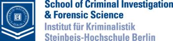 Университет криминалистики Берлин