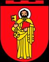 Трир, Trier