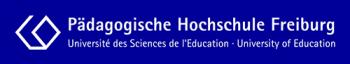 Педагогический университет Фрайбург