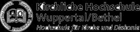 Церковный университет Вупперталь / Бетел