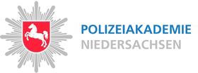 Полицейская академия Мюнден