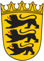 Университет прикладных наук Шветцинген, Fachhochschule Schwetzingen, Fachhochschule Schwetzingen