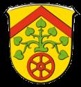 Рёдермарк, Rödermark