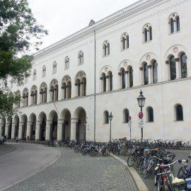 Высшее образование в Германии Ludwig-Maximilians-Universität München (1)
