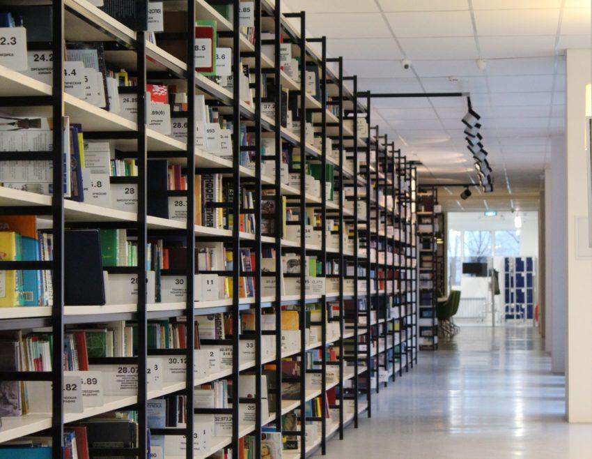 Архивное дело | Archivwesen