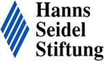 Стипендии и гранты в Германии