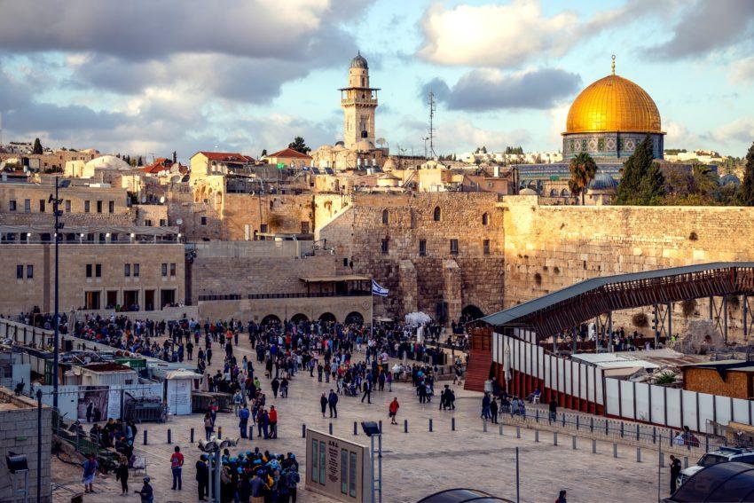 Jüdische Studien, Judaistik Иудаика | Jüdische Studien, Judaistik
