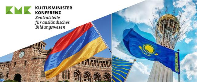 Новые условия поступления для выпускников Армении и Казахстана Kultusministerkonferenz Zentralstelle für ausländisches Bildungswesen