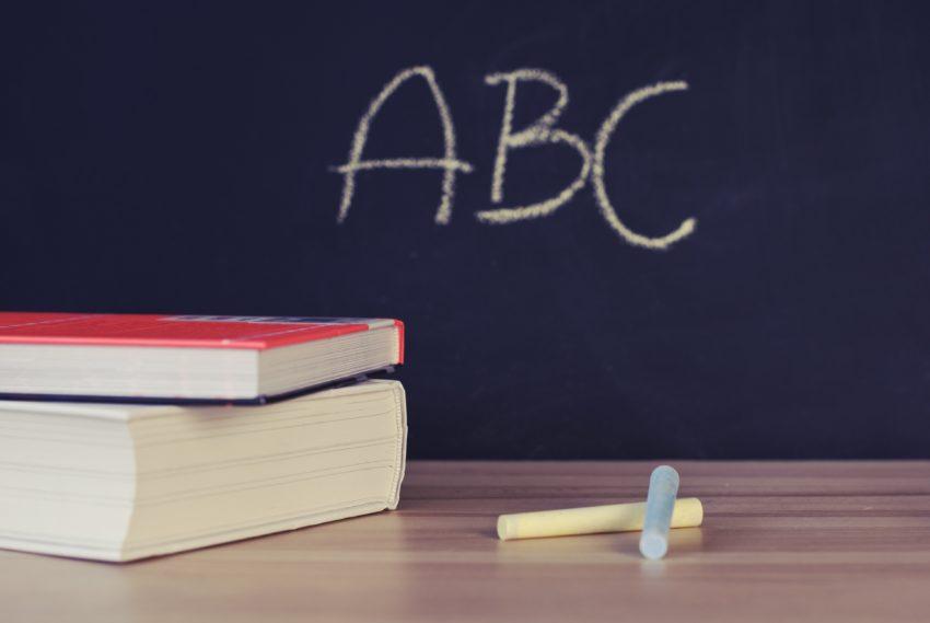 Lehramtsausbildung Образование для школьных учителей | Lehramtsausbildung