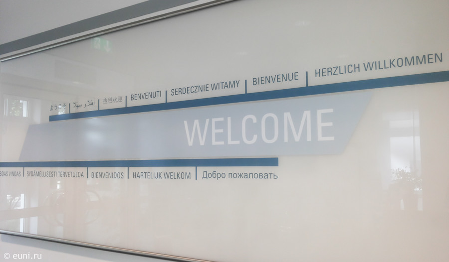 Высшее образование в Германии SDI Sprachen und Dolmetscher Institut München (4)