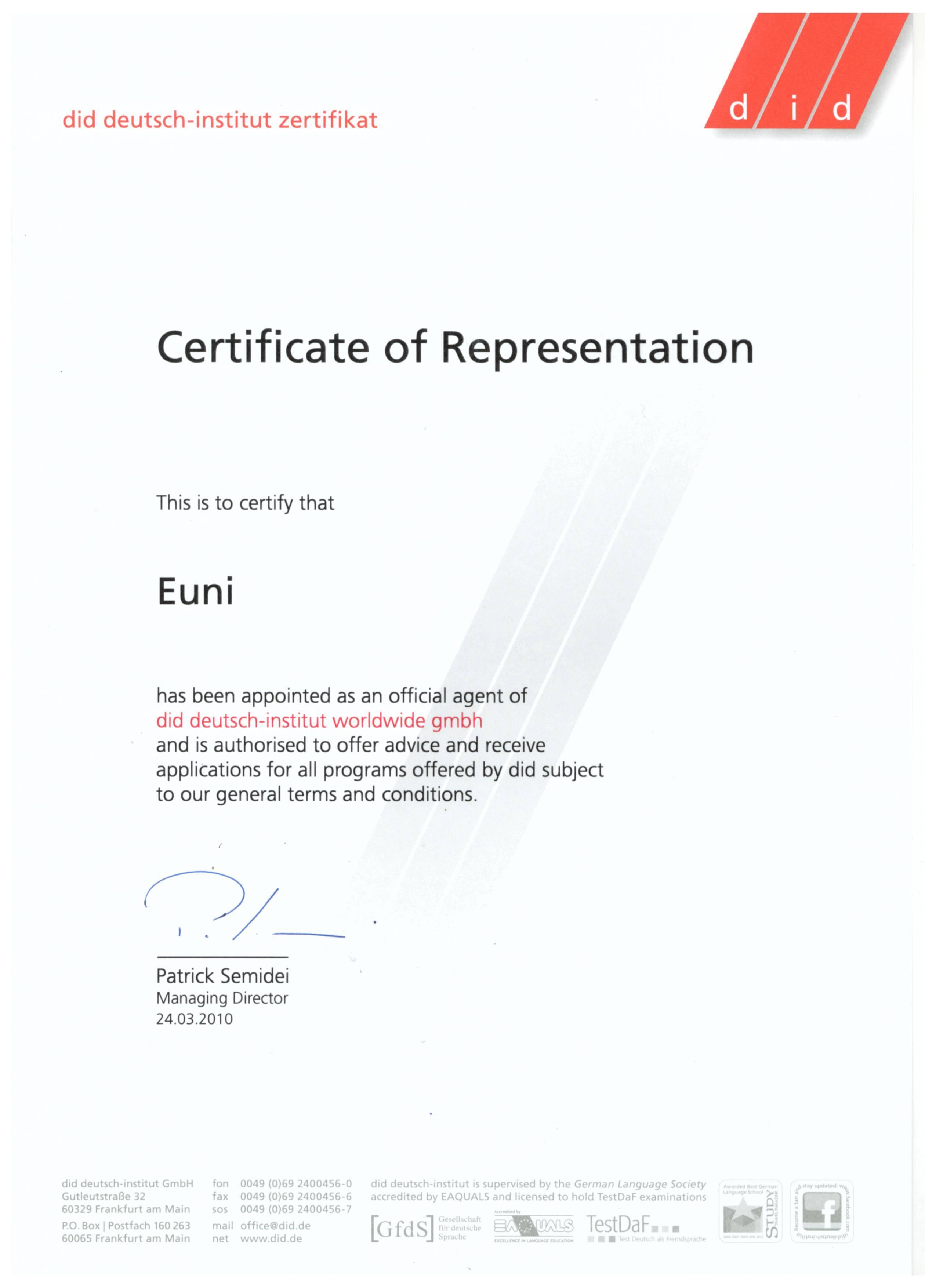 Сертификат DID