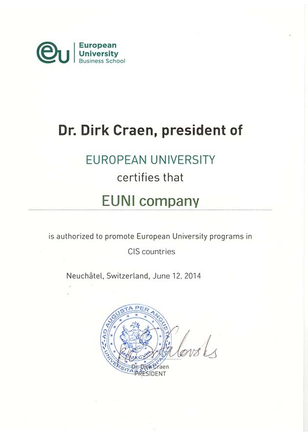 Сертификат European University