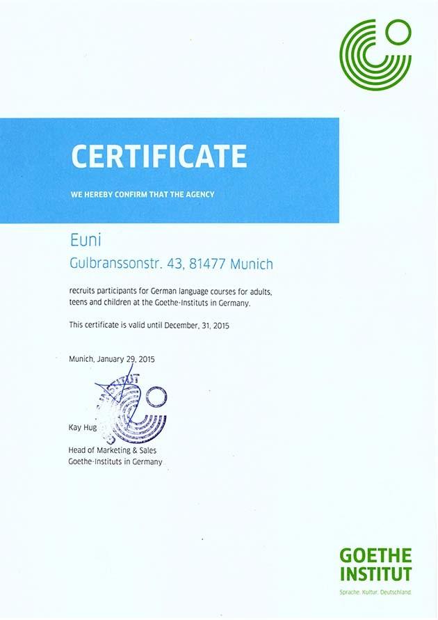 Сертификат Goethe Institut
