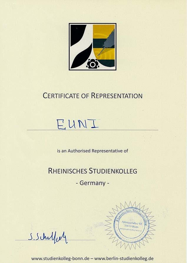 Сертификат RSK
