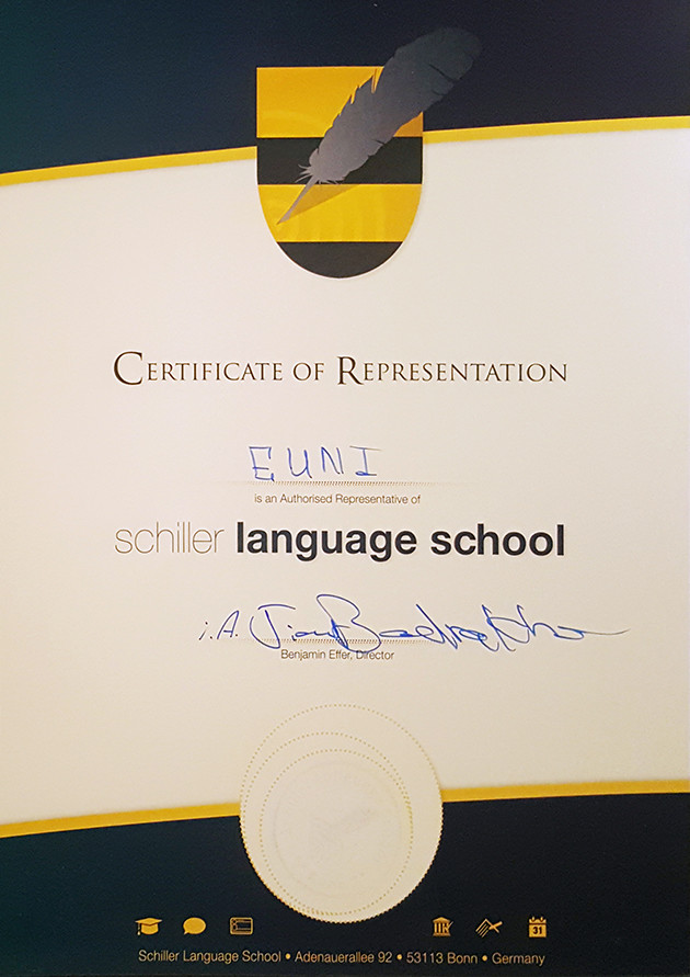 Сертификат SLS