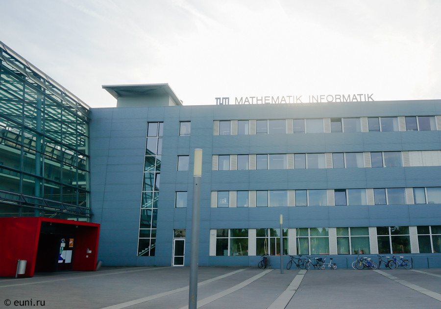 Высшее образование в Германии TUM Technische Universität München (8)