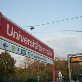 Высшее образование в Германии Universität zu Köln (6)