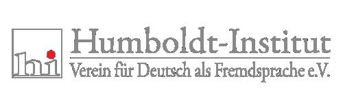 Курсы немецкого языка в Германии humbold