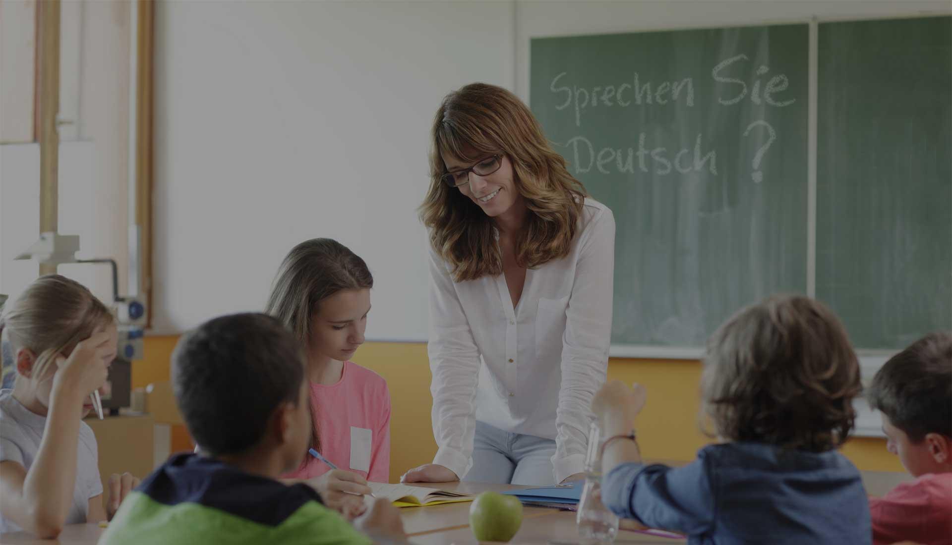 Курсы немецкого языка в Германии курсы-немецкого-языка-в-германии