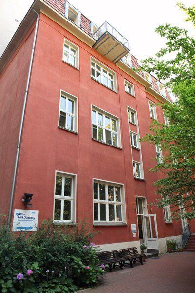 Центр Карла Дуйсберга Берлин