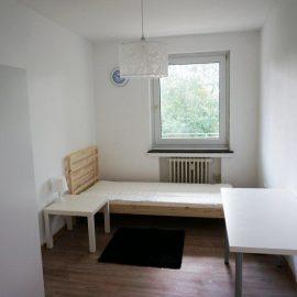 Школа Шиллера Бонн / Schiller Language School Bonn