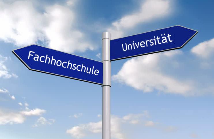 Разница между немецкими вузами Uni и FH / Чем Universität отличается от Fachhochschule unterschied fh uni